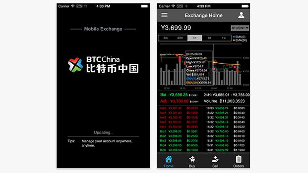 btc china ios app1
