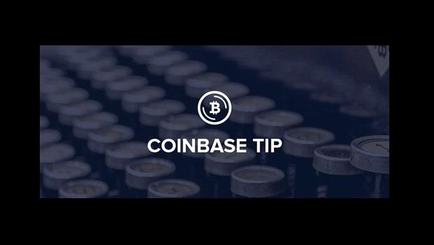coinbase tip11