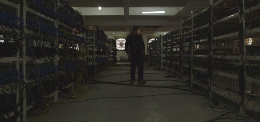 Çindeki bir Bitcoin Madeninden Görüntüler