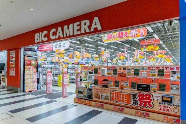japonya bic camera