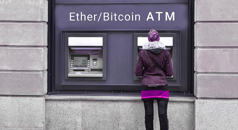 Ethereum ATM Alma