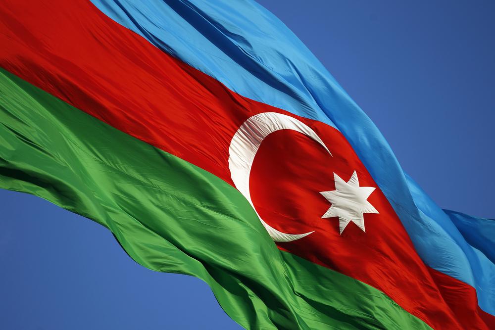 Azerbaycan Merkez Bankası