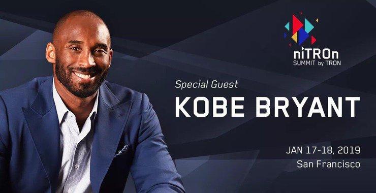 Kobe Bryant niTRON