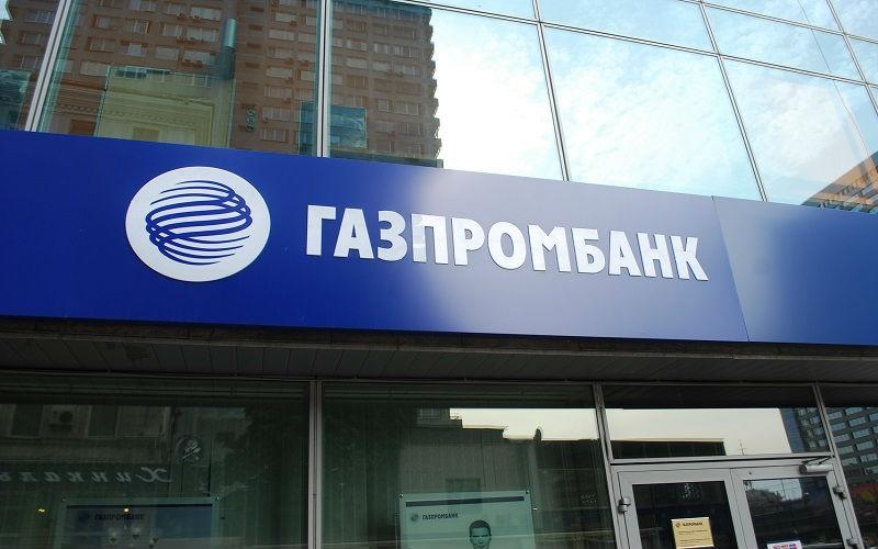 Gazprombank kripto cozumlerine hazirlaniyor