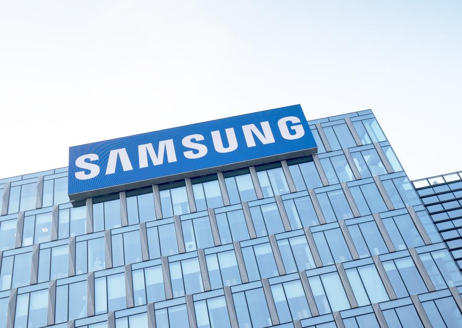 Samsung Kripto Para Cüzdanı