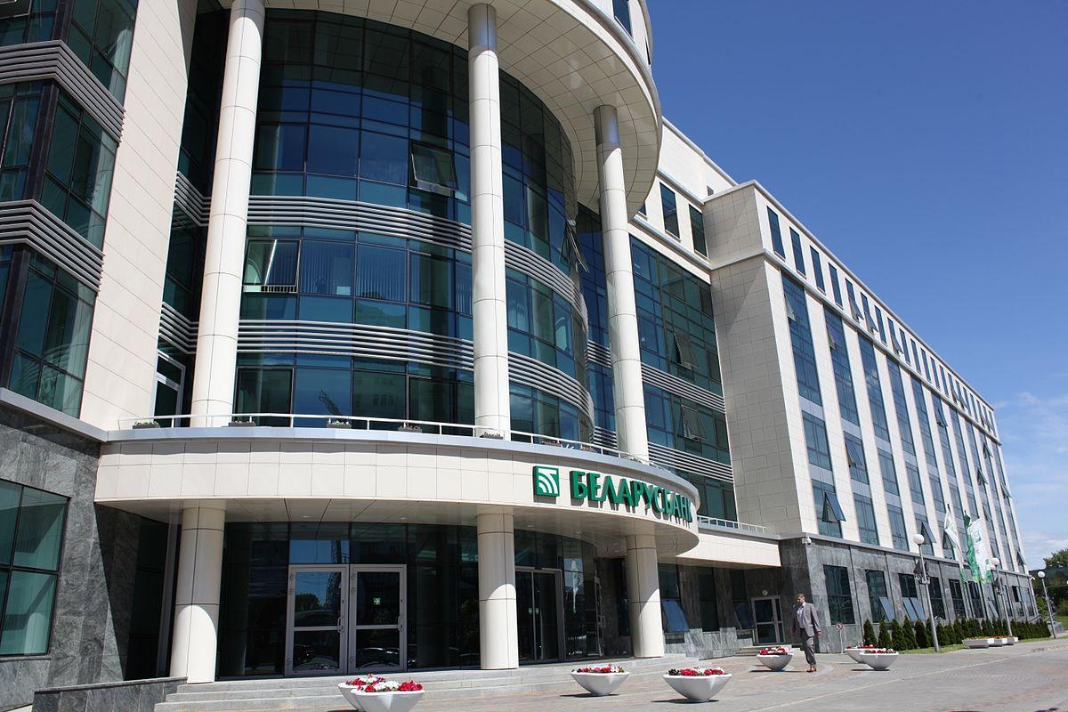 Belarusbank Kripto Para Borsası