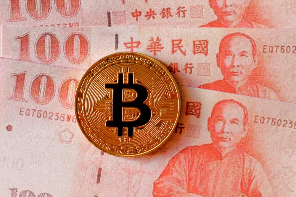 Tayvan Bitcoin Dolandırıcılığı