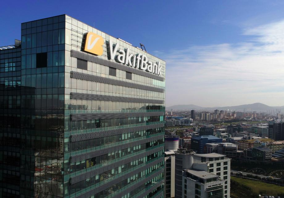 Vakıfbank Blockchain Türkiye Platformu