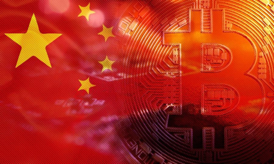 Çin Merkez Bankası Destekli Dijital Para