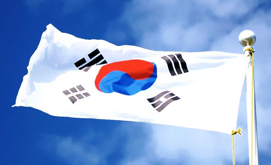 Güney Kore ICO Yasağı