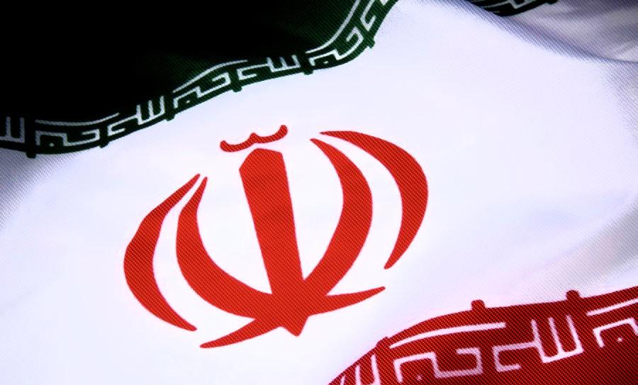 İran Kripto Para PayMon