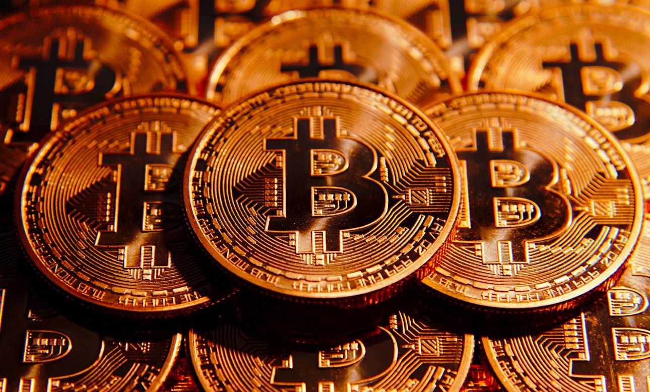 Ruhi Çenet Bitcoin BTC Videosu