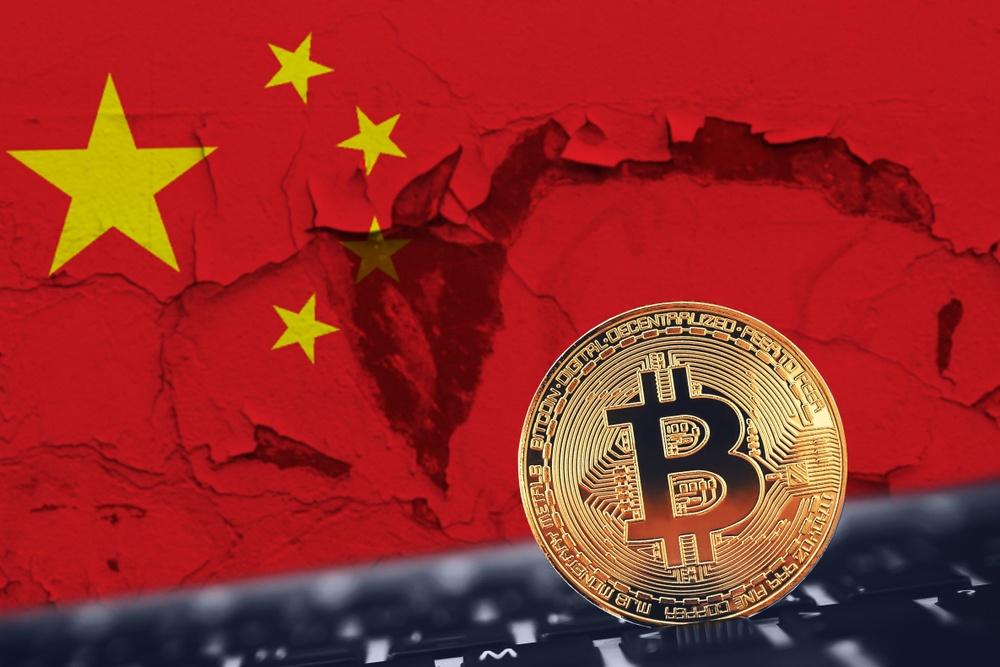 Çin Kripto Para Sıralaması