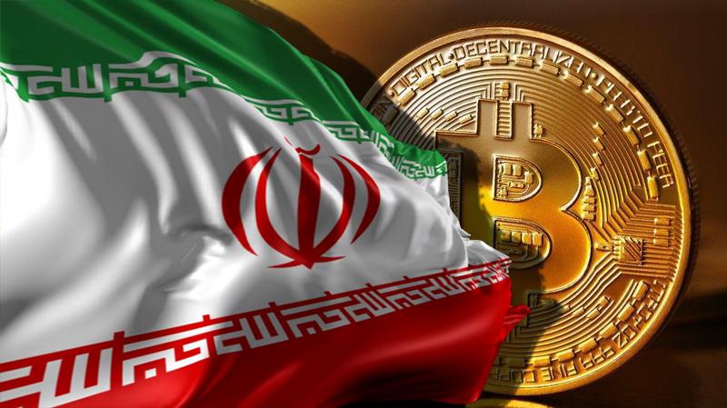 İran Bitcoin ve Kripto Para