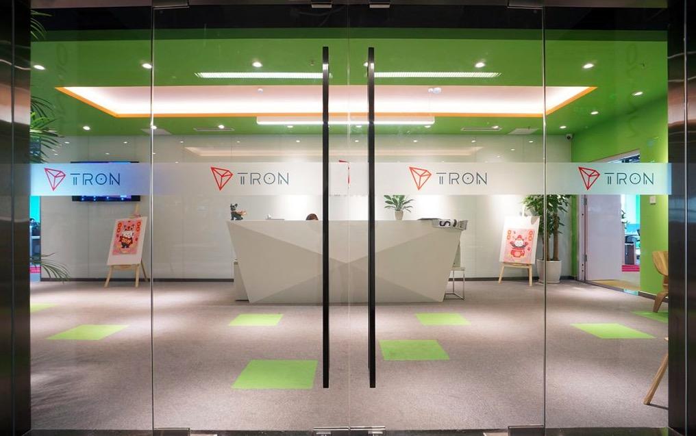 Tron Ofisi
