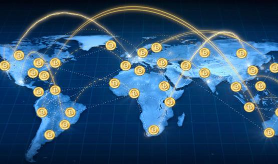 Bitcoin BTC Transferi