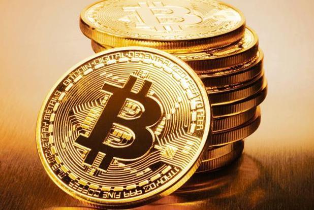Bitcoin Bahsi