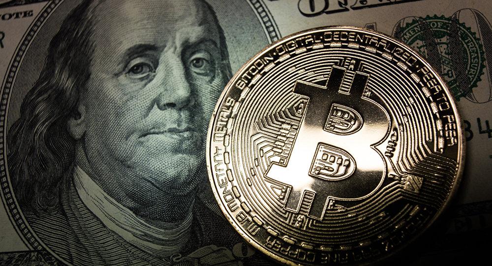 Bitcoin Fiyatı 2020