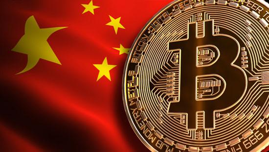 Çin Yuanı Bitcoin ve Kripto Paralar