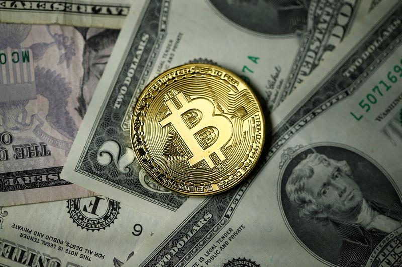 Satoshi Nakamoto ve Bitcoin