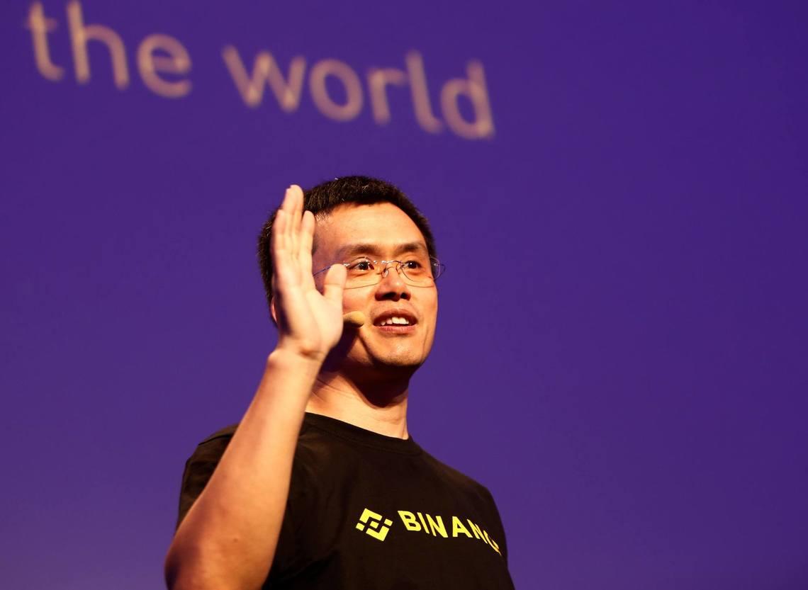 Binance CEOsu Changpeng Zhao BitMEX