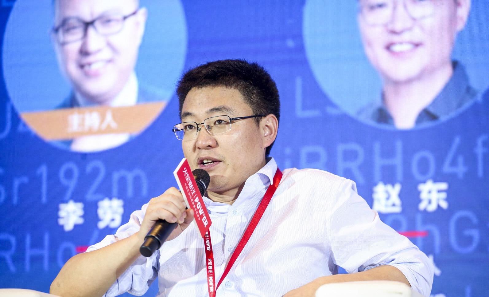 Çinli Bitcoin Milyarderi Zhao Dong