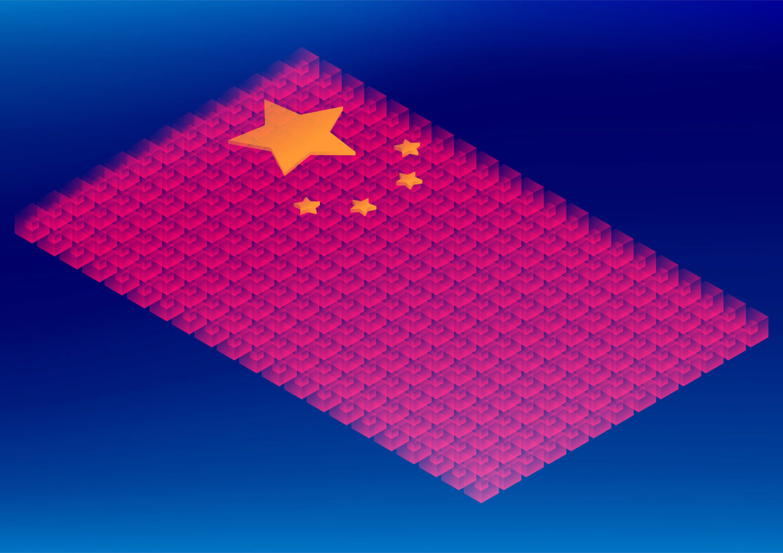 china blockchain cryptocurrency 1440x1016