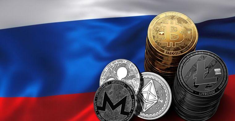 BBC Kaybolan 450 Milyon Değerindeki Kripto Para Rus İstihbaratının Elinde