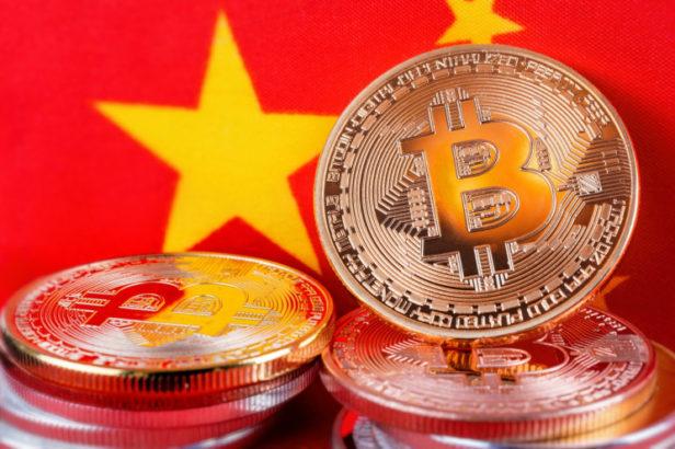 Çin Bitcoin'e Yeniden Savaş Açtı Boğa Koşusu Gelebilir