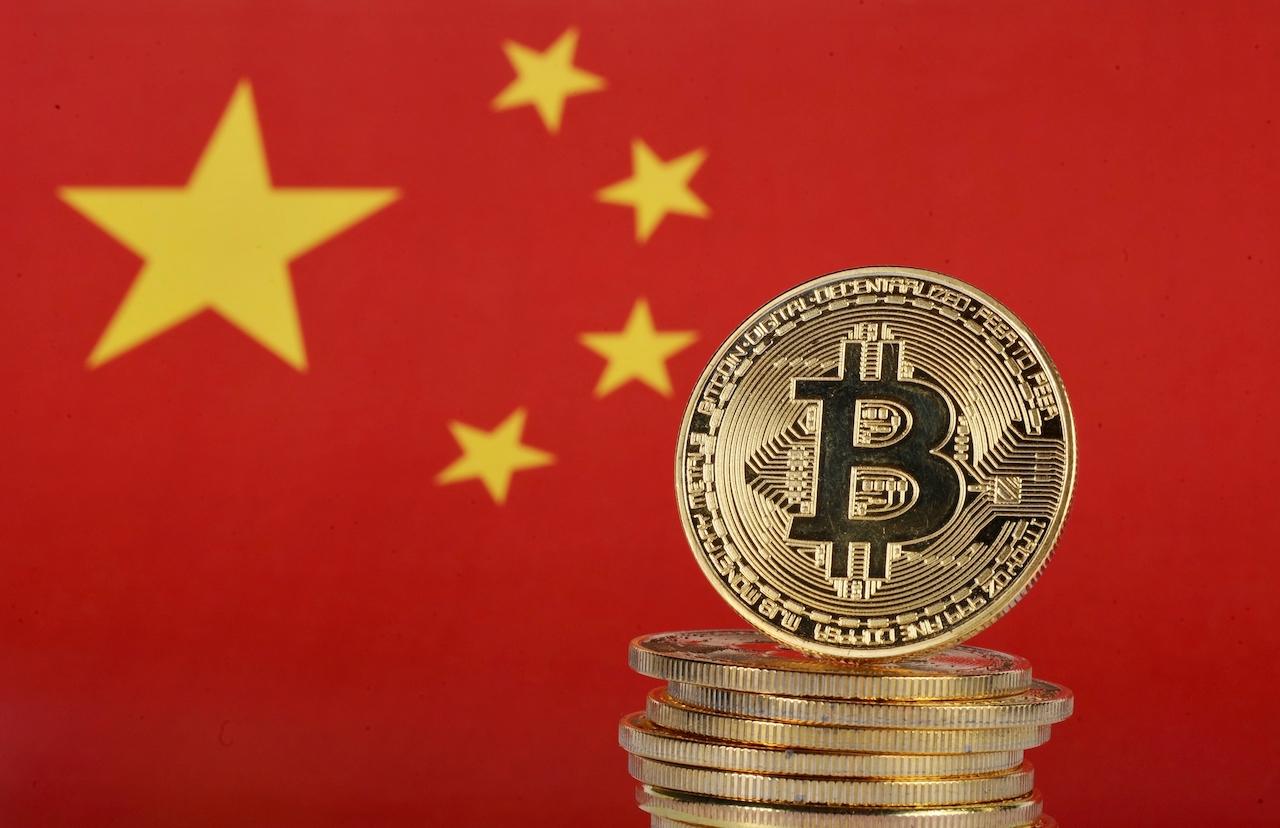 Çin Devlet Haber Ajansından Bitcoine Övgü