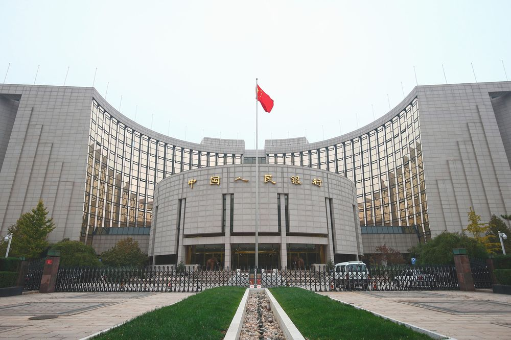 Çin Merkez Bankasından Dijital Para Açıklaması