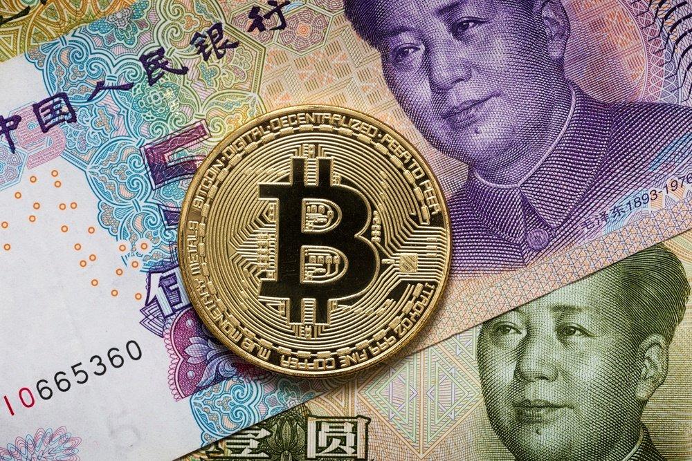 Çinde Bir Kripto Para Borsası Kapatıldı ve En Az 10 Kişi Tutuklandı