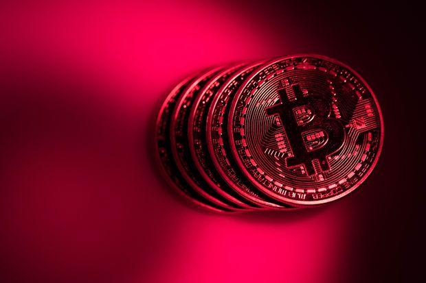 UPbit Hack Olayının Patlak Vermesi Sonrası Bitcoin BTC Fiyatı Düştü