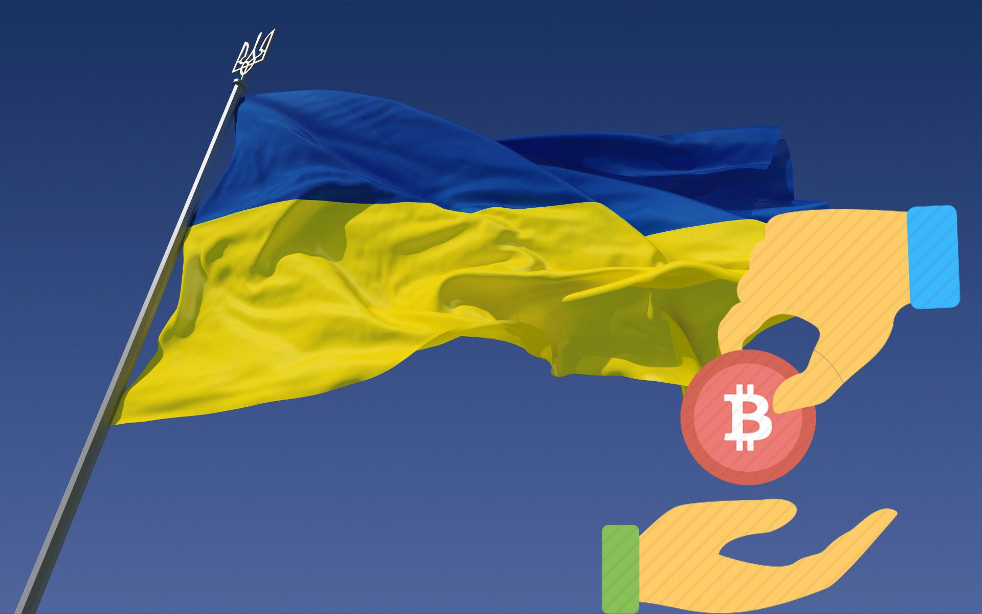 Ukrayna Hükümeti Bir Kripto Para Borsası ile Anlaştı