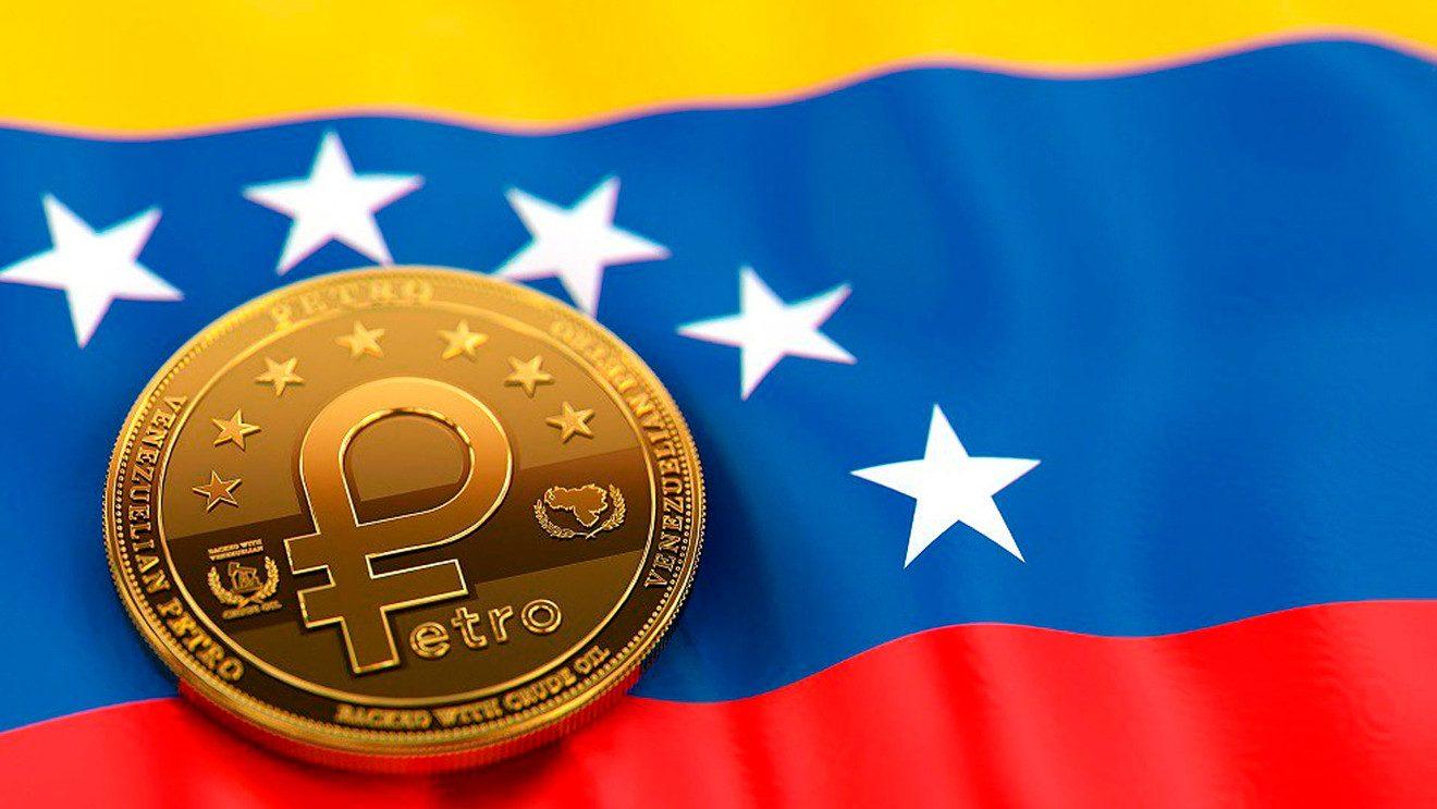 Venezuela Petro