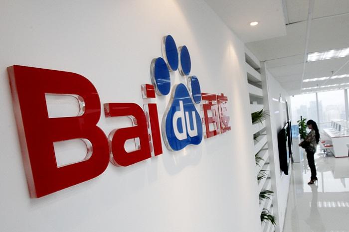Baidu Superchain
