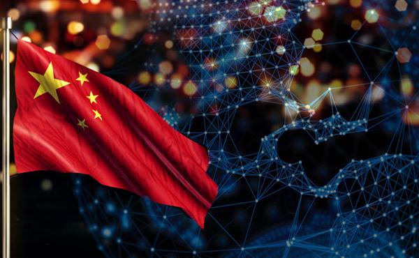 Çin Blockchain