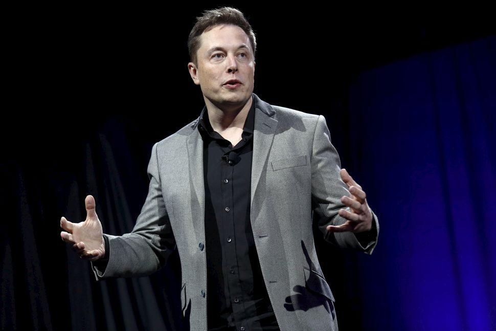 Elon Musk Bitcoin 1