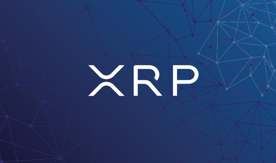 Ripple XRP GoLance