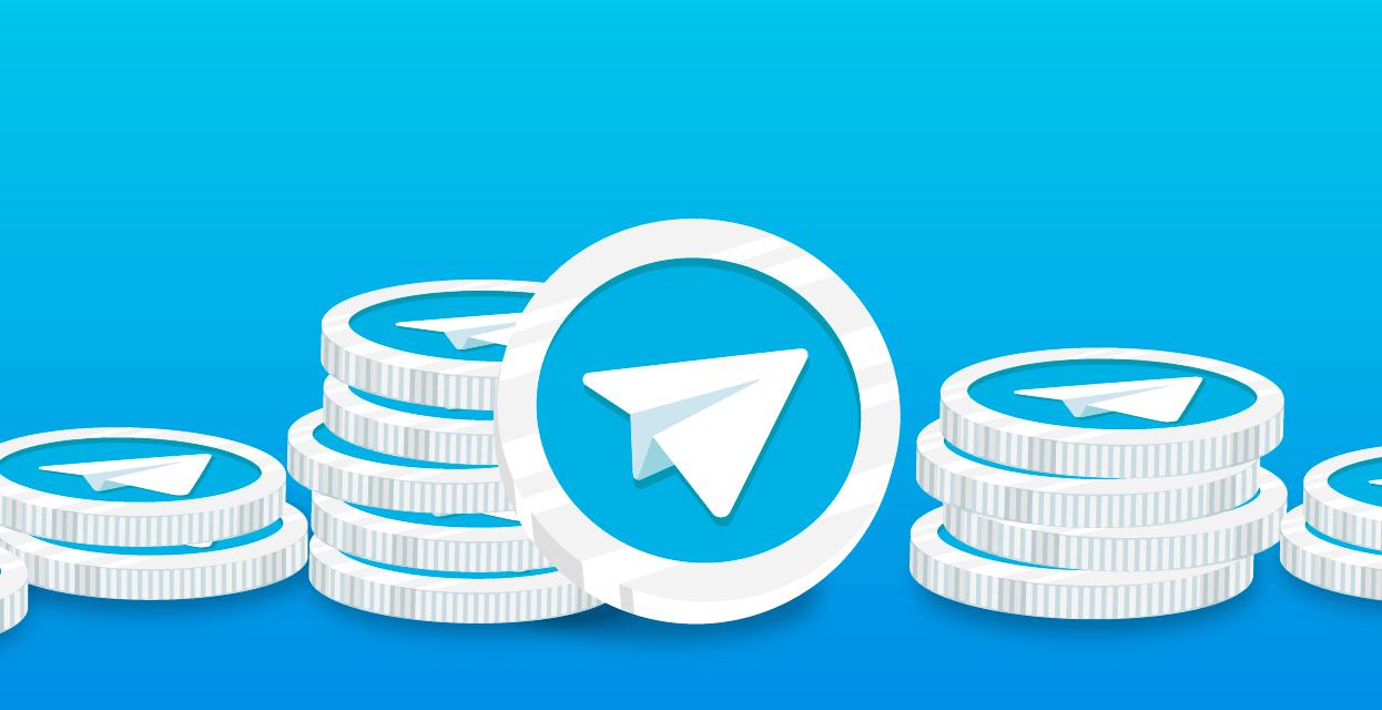 Telegram Token'ı Sizi Zenginleştirmeyecek
