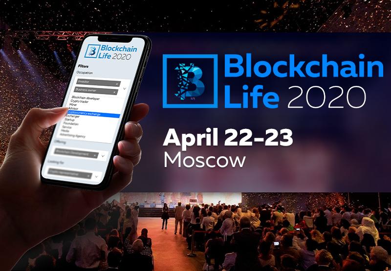 5. Blockchain Life 2020
