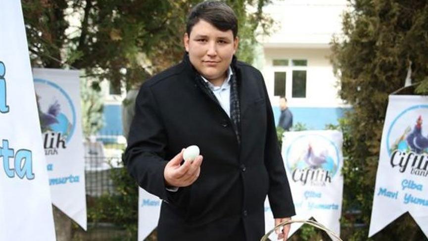 Çiftlik Bank Mehmet Aydın Tosuncuk
