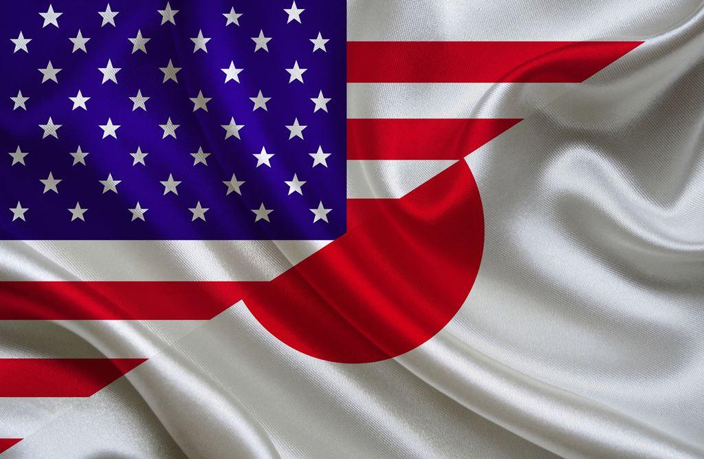 Japonya Çin'in Dijital Parasını Yenmek İçin ABD'yi Yardıma Çağırdı