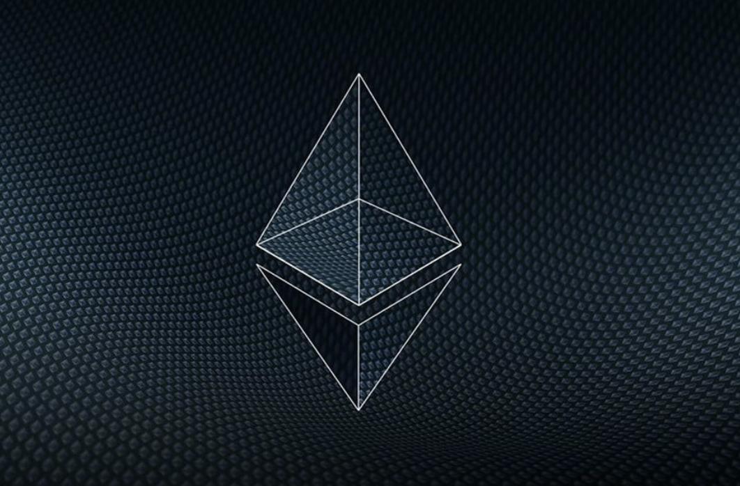 Ethereum dusus 2020