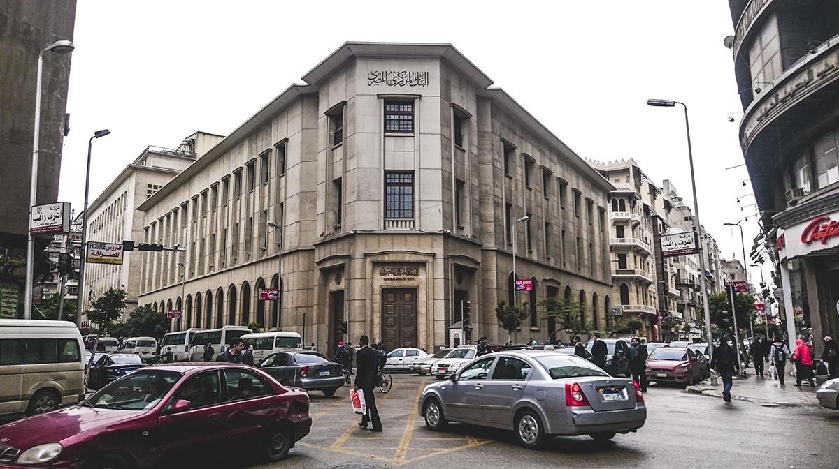 mısır merkez bankası para çekimlerini sınırlandırdı