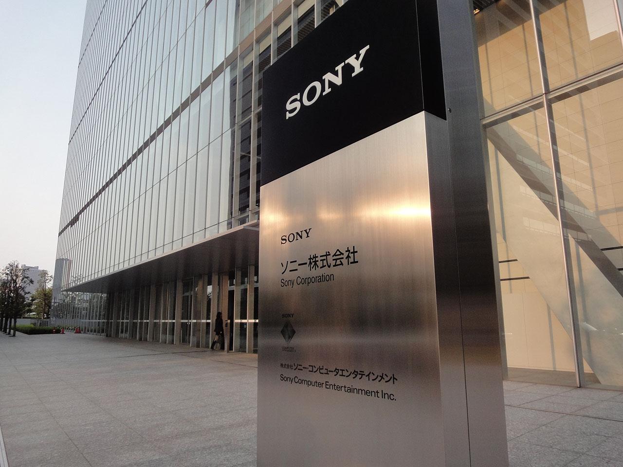 Sony and blockchain