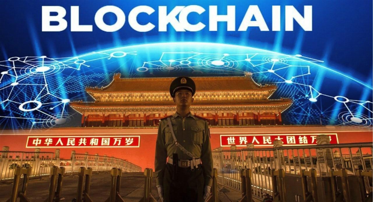 bitcoini yasaklayan cin blockchain teknolojisi konusunda dunyaya kafa tutuyor 1 1280x695
