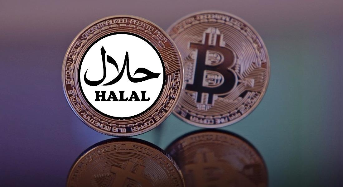 Bitcoin Helal mi