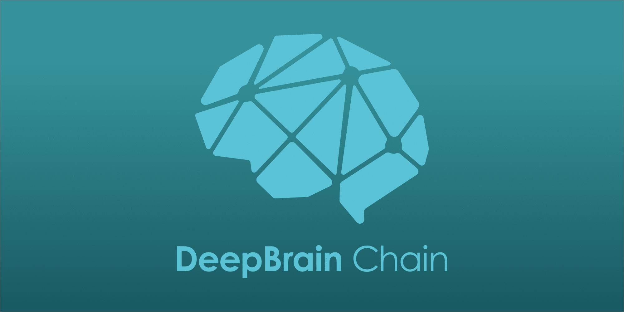 DBC DeepBrain Chain