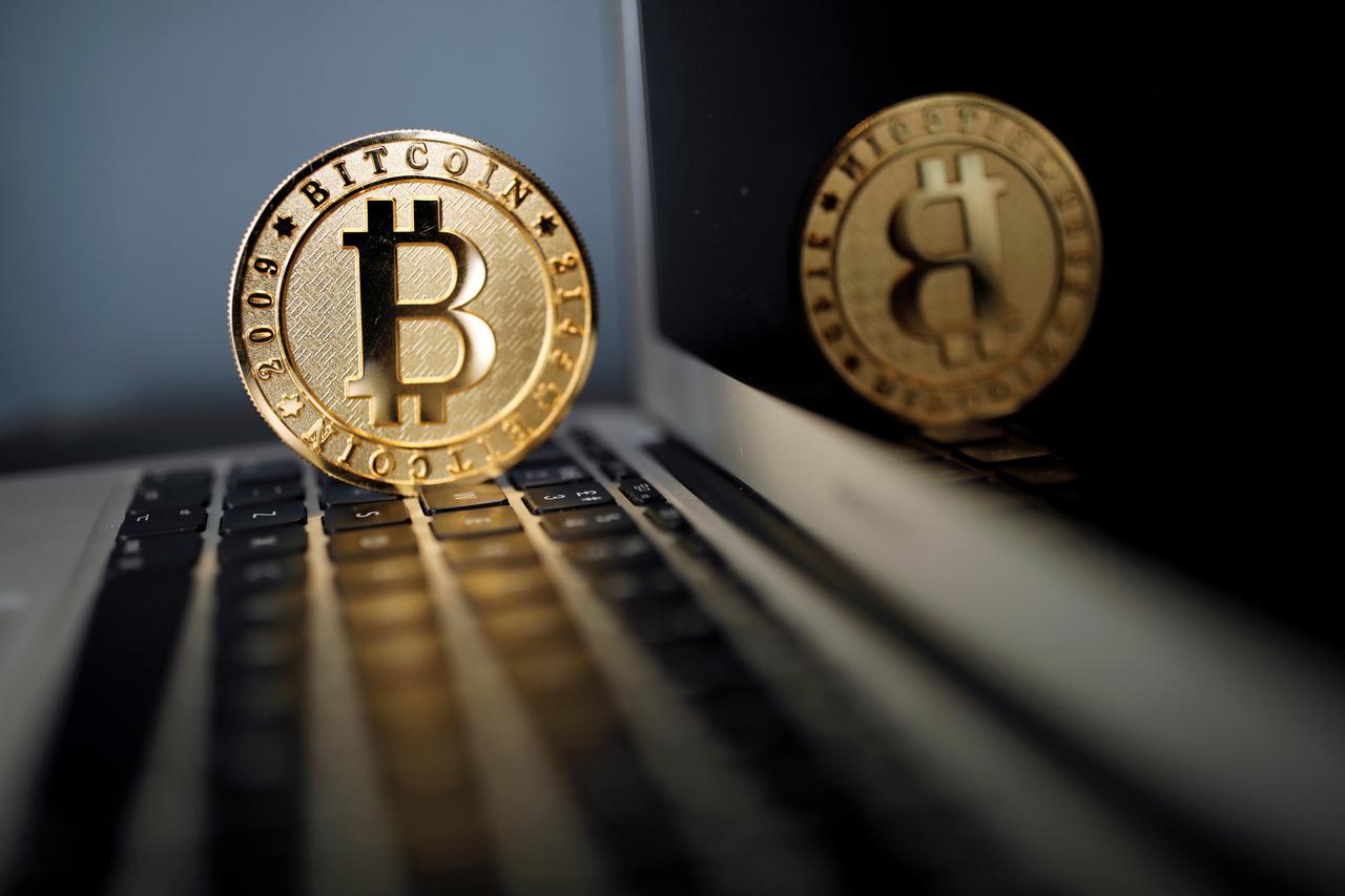 bitcoin 7 bin dolar söylemlerine inanmıyor